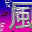 Ninja Combat Icon