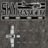 Sky Ranger! Icon